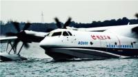 """刚刚 国产大飞机""""鲲龙""""AG600水上首飞"""