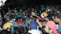 印度火车冲入人群 已致61死政府赔偿4万元