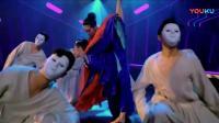 新舞林大会: 盛一伦再现《将军在上》的舞蹈, 真的是精美绝伦