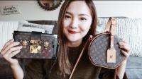 【Alma哟】包包测评—LV小帽箱❤️Louis Vuitton Petite Boite Chapeau Bag Review
