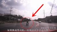 开车遇到意外情况, 女司机会怎么做? 除了大声喊叫没有别的办法!
