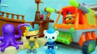 海底小纵队呱唧的救援探险车儿童玩具