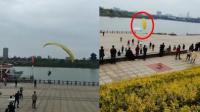 险! 滑翔伞飞行员操作失误 坠入7米深湘江