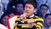 张杰翻唱邓丽君经典《我只在乎你》, 萧敬腾直呼: 你感动死我了!