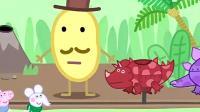 土豆先生带佩奇乔治向恐龙朋友问好 乔治看到恐龙开心的坐了上去!