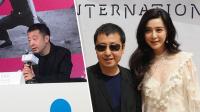 八卦:贾樟柯谈范冰冰逃税:电影人需更自律