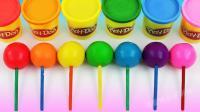 早教色彩认知彩虹棒棒糖魔力变变变, 培养宝宝想象力激发创造力!