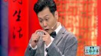 《相声有新人》孟鹤堂最经典段子, 郭德纲: 我徒弟也能说电视相声了