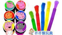 小猪佩奇玩具秀: 30秒学会乔治简笔画, 学习色彩英语, 还有神秘儿童惊喜玩具