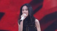 张碧晨飙高音真是天籁之嗓,化身行走的CD嗨翻全场!