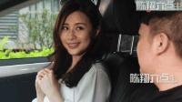 球球暗示朱小明当她男朋友, 朱小明靠实力单身一辈子!