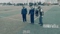 陈翔六点半: 妹爷举行运动会, 第一名和最后一名要被处死, 就2人