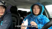 西藏自驾游第十七天, 上怒江72拐前领限速条, 时速不能超过40公里