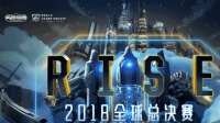 2018.10.20  RNG vs G2  LOLS8世界总决赛 BO5: 第五局
