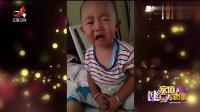 家庭幽默录像来自爸爸的深情凝视, 戏精萌娃演技炸裂