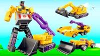 工程车推土车玩具分享 变形金刚玩具车