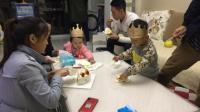 萌娃搞笑生日会 宝宝3周岁生日派对party切小猪佩奇生日蛋糕视频