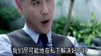 程友信劝梅花争回董事长 她却因丢掉爱情放弃整个公司 心疼梅花!