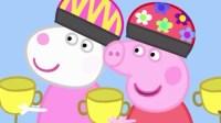 小猪佩奇游戏★粉红猪小妹peppapig粉红小猪比赛夺冠 东哥品人生游戏解说