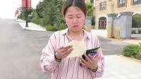 姑娘路旁捡到农民工钱包, 看到里面夹着一封信, 下一秒, 她哭了