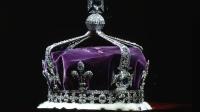 世界上最贵的钻石, 英国王冠上的主钻, 价值高达9亿人民币!