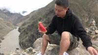 川藏线上竟然还有卖西瓜的, 6块钱一斤, 买了小小一个30块很好吃