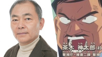 头条:《名侦探柯南》声优田中信夫食道癌病逝