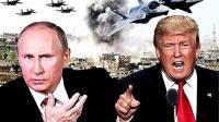 俄罗斯回应美国将退出中导条约