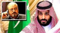 沙特遇害记者与王室关系亲密 叔叔系亿万军火商