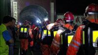 山东发生冲击地压事故22人被困