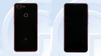 小米8GB新机现身撞色第一次见 避开苹果一加6T更改发布时间「科技报1021」