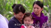 刘能教训赵四, 咱家都是有身份的人, 干嘛要怕谢广坤!