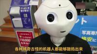 日本人为什么狂爱自动贩售机? 说出来太好笑