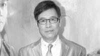头条:资深演员岳华去世 享年76岁