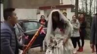 农村婚俗, 一炮毁婚礼