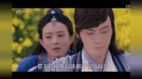 《蜀山战纪》第三季主题曲-吴奇隆-沙漠飞雪