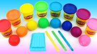 儿童色彩认知游戏! 会变奇趣蛋的七彩冰淇淋, 宝宝学习的好帮手