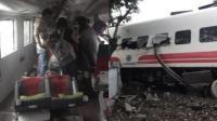 台铁普悠玛号脱轨侧翻 车厢内座椅被连根拔起