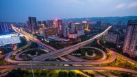 2017 重庆旅游宣传视频