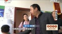 重庆: 咬牙理疗逼出湿气 六旬老太被深度烫伤
