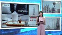 意甲-第9轮录播:国际米兰VSAC米兰(刘腾 贺宇 曹菁芮)