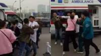 两救护车抢病人 医护人员互相推搡
