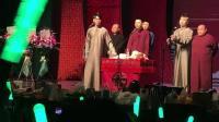 张云雷1021北展专场: 歌曲串烧