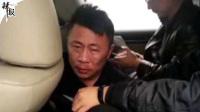 抓住了!大庆看守所脱逃人员及其假律师同伙已落网
