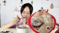 """妹子试吃""""懒人自热羊肉汤"""", 不用火不用电, 10分钟喝羊肉汤"""