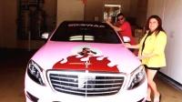 土豪将老爸的奔驰涂成粉色, 还贴上了自己的大头照! 老爸: 换车!