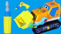 可拆卸的推土机玩具? 看能不能组装回来
