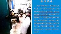 重庆男子酒后行凶致工友1死8伤