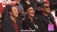 郭阳郭亮爆笑相声《叉子哥俩》笑点应接不暇, 台下大腕笑惨了