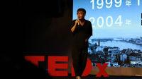 新的起点:糜文清@TEDxSIpingRoad